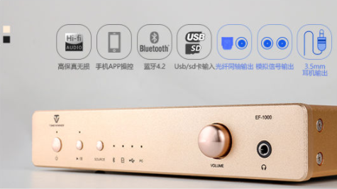 天逸音响 EF-1000 高保真数字播放器