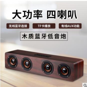 新品2018外贸蓝牙音响礼品手机无线木质家居音箱插卡低音炮声霸