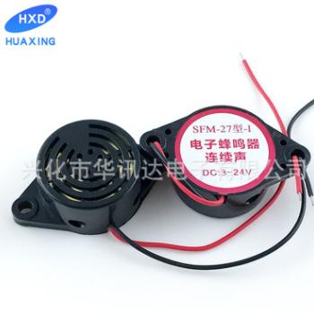厂家直销30*15mm黑色网状压电式有源3-24V引线式蜂鸣器