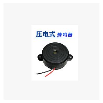 华宇蜂鸣器HYD-4218 压电式蜂鸣器 报警声