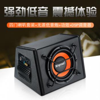 汽车低音炮车载有源带功放10寸 12V超薄专用车用音响超重低音箱改