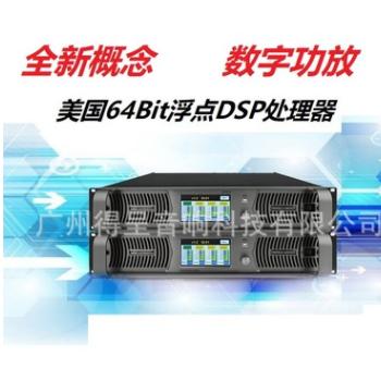 TD类P系列大功率 舞台音响专业四通道带触摸DSP功放DSP数字功放