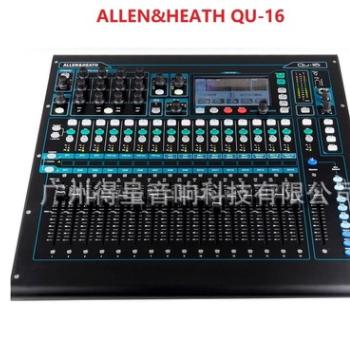 ALLEN&HEATH Qu16/24/32数字专业演出调音台 舞台音响调音台磁带