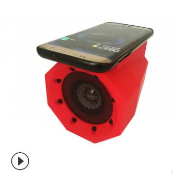 二代狮子吼智能共振感应音箱 无线魔术创意音响手机扩音器
