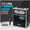 歌郎 Q78BT便携式无线蓝牙插卡大功率广场舞音响重低音播放器