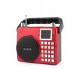 小蜜蜂M718大功率手提迷你扩音器 广场舞老人唱戏机插卡扩音机