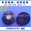厂家供应 57mm 玩具喇叭 8欧0.5W 电话机 喇叭 扬声器