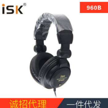 ISK 960B监听耳机 头戴式电脑K歌专业录音yy主播手机音乐耳机