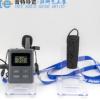 音特E8耳挂式接收机/电子导游/语音导览/团队讲解机/讲解器