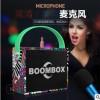 新款创意M7手机K歌广场舞手提蓝牙音箱插卡木质电脑音响