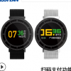 彩屏智能手环计步防水来电提醒智能手表多功能带支付运动手环批发