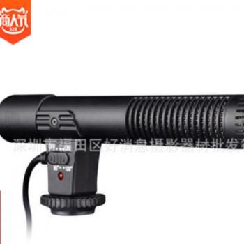 MIC-01单反相机DV立体声麦克风摄影机专业采访新闻录音