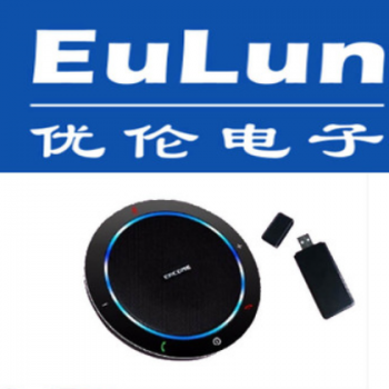 EACOME因科美S210W全向麦/免提电话 支持USB 3.5mm连接 2.4G传输