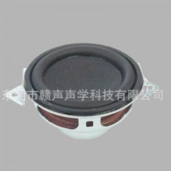 40mm喇叭16芯3Ω5W橡胶边扬声器钕铁硼强磁全频蓝牙小喇叭扬声器