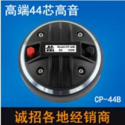 上海创木音响有限公司