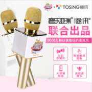 深圳唐恩科技公司