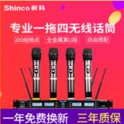 深圳市爱的美科技公司