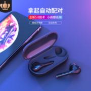 深圳市迈科迅电子科技公司