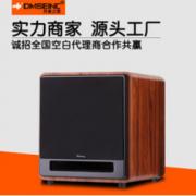 广州市德顺音响公司