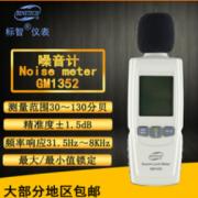 深圳市纵观百汇科技有限公司