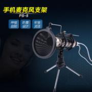深圳市恩迈电子有限公司