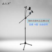 恩平市炫音电子科技公司