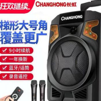 现货广场舞音响带无线话筒K歌蓝牙便携式户外移动拉杆音箱低音炮