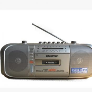 Goldyip/金业 GP-A42UR收录机带复读 USB功能 教学机