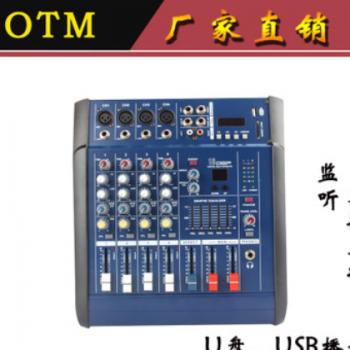 厂家直销PMX402D调音台带功放一体机4路专业调音台舞台音响设备