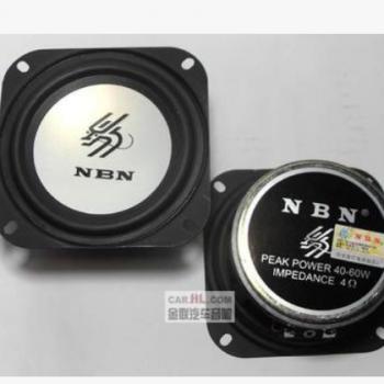 NBN CH405车载4寸专业加强型套装喇叭含分频器高音中低音汽车音响