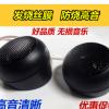 批发NBN喇叭TS-10汽车高音喇叭超高频高音仔高音头一对价格