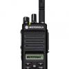 摩托罗拉XIR P6620I数模兼容对讲机p6620i防爆大功率手台对讲机