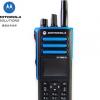 摩托罗拉XiR P8608Ex氢气防爆对讲机 专业商用手台 手持对讲机