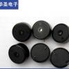 【有源蜂鸣器】厂家直销高品质压电式有源2310蜂鸣器 30*15mm定制