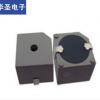 【华圣电子】高品质贴片电磁式 有源9x9x5蜂鸣器 厂家供应