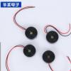 蜂鸣器厂家供应新品有源压电式单声道蜂鸣器 型号规格可定制