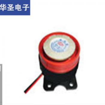 【华圣电子】供应电磁式有源单声道蜂鸣器 高分贝报警器可定制