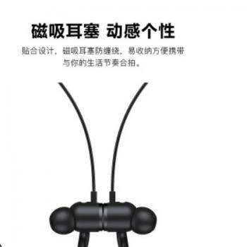 Sanag S1运动跑步挂耳式耳塞无线双耳入耳防水挂脖式蓝牙耳机耳机