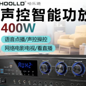 哈乐迪语音功放机带点歌机智能wifi机顶盒蓝牙USB家庭影院批发