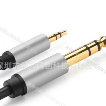 耳机喇叭 耳机喇叭制造 扬声器 受话器来料加工