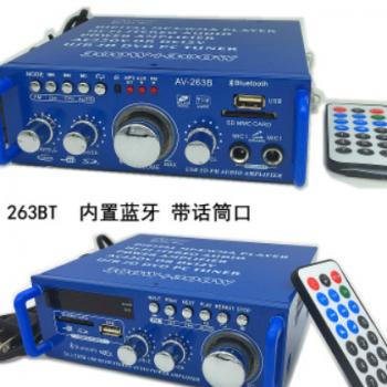 迷你小型功放机音箱功率放大 插卡U盘收音直流12伏220V蓝牙功放