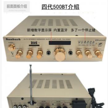 2声道家用功放 大功率摇控蓝牙收音插卡音箱功放数字220V卡拉OK