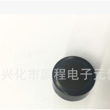 鹏程蜂鸣器压电式有源蜂鸣器PCD-2310B 插针23*10MM厂家直销