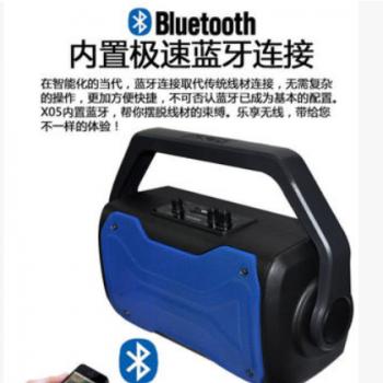 MaIata/万利达X05户外音箱大功率蓝牙音箱广场舞蓝牙拉杆音箱