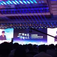 数码视讯成为北京联通5G生态合作伙伴,赋能5G超高清