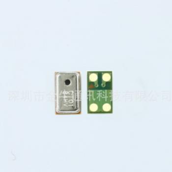 3722 MEMS MIC 硅麦 硅咪 咪头 蓝牙/耳机线控硅咪