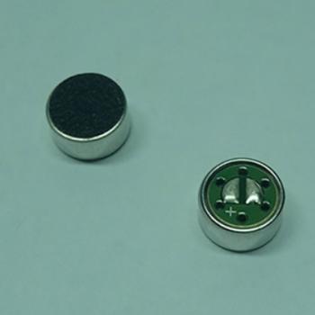 厂家直销定制单指向会议麦克风抗噪咪头传声器 CZ034GU