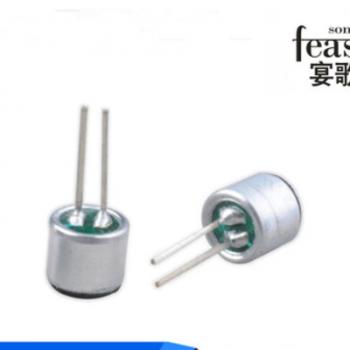 厂家定制直销驻极体咪头传送器CZ034DP362-X15-P11