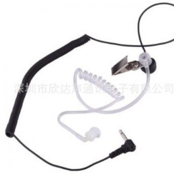 防辐射空气导管2.5mm插头对讲机耳机耳麦肩麦手麦耳机