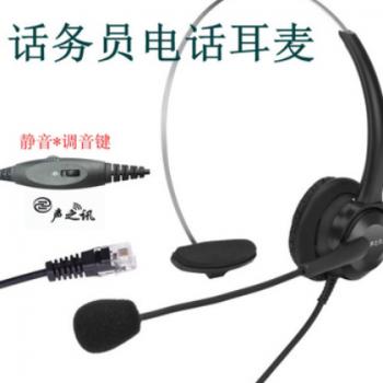静音调音话务员固话营销客服外呼呼叫中心普通座机电话机耳机耳麦